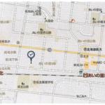 [リフォーム済・店舗付住宅] あいの里教育大駅
